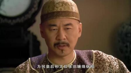 《甄嬛传》皇上召他询问危月燕冲月的事情!