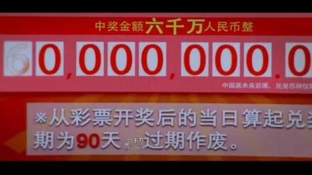 影帝黄渤导演处女作, 票房上映9天破10亿元近在眼前