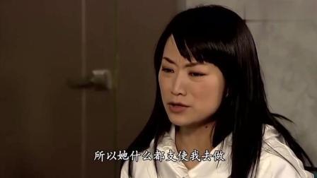 法证先锋: 女凶手讲述了杀人的全过程, 觉得她也