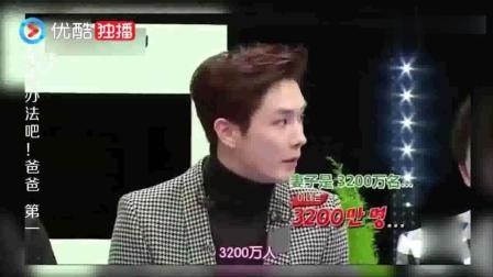 戚薇上韩国综艺节目, 韩语张口就来, 看了李承铉