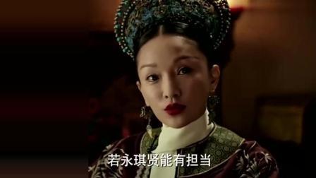 如懿传: 颖嫔天真浪漫, 得皇上宠幸, 嫔妃嫉妒生