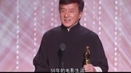 成龙奥斯卡领奖发表动人感言! 我是中国人