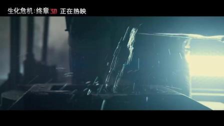 《生化危机: 终章》李准基片花 养眼指挥官惊艳银幕