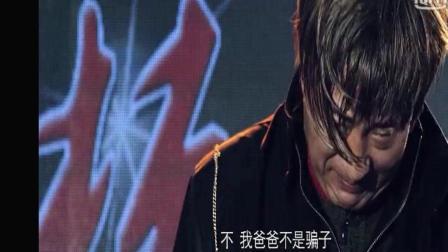 赵四参加中国好声音, 一身非主流, 一首经典歌曲饿狼传说, 听懵了