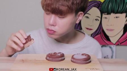 [韩国吃播] KOREAN JAX  脆皮巧克力冰激凌 ASMR食音咀嚼音