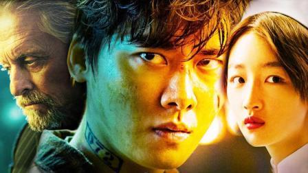 六石看电影 第二季 日漫改编《动物世界》  证明李易峰真有演技