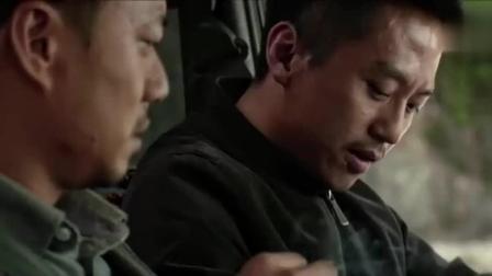 烈日灼心: 超哥这掐烟方法, 心虚的人不怕烫吗