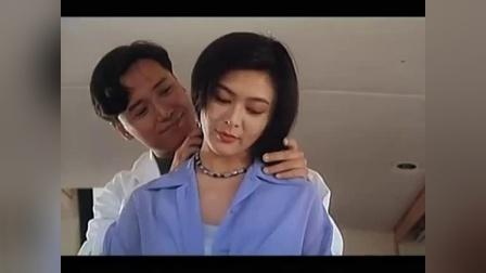 《夏日情未了》  关之琳船上遭猥琐贱男拥抱强吻
