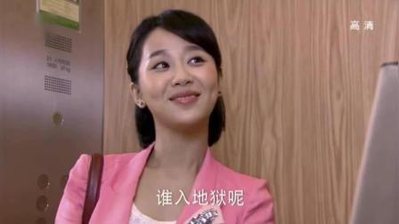 杨紫x邓伦电视剧, 邓伦对杨紫一见钟情