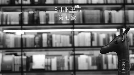 在人均消费4000起的北京SKP, 有家大众都买得起的店