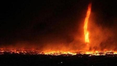 火焰龙卷风有多可怕? 其曾出现在美国, 摧毁力极其强大
