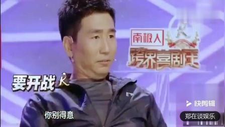 跨界喜剧王文松爆笑小品竞争总经理乐翻台下观