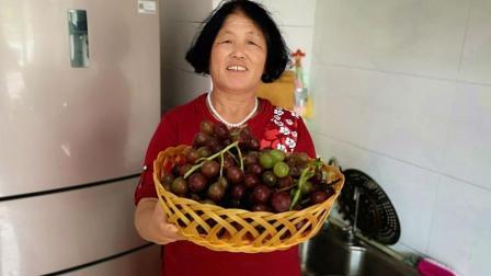 农村婆婆教你用土法自制葡萄酒, 干净卫生零添加, 特简单, 特好喝