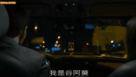 【谷阿莫】5分鐘看完2018到底看的是真還是假的電影《幻视》