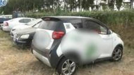 「津云微视」开了几分钟收费上千元,出事故的共享汽车谁买单?
