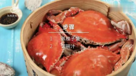 超级美味-鲜美螃蟹