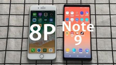 4250的iPhone8 plus速度对比6499的三星Note9, 看到结果我无语了