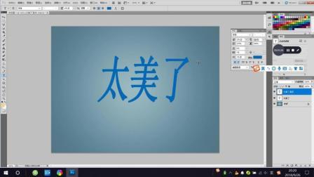Photoshop, PS教程教学, 水晶字体