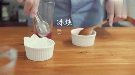 自制超简单的草莓牛奶! 加一勺冰激凌更美味!