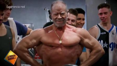 72岁老爷爷健身房羞辱年轻人, 他脱下衣服人们都惊呆了!