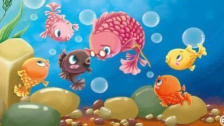 少儿故事《小鲤鱼跳龙门》儿童故事格林童话故事