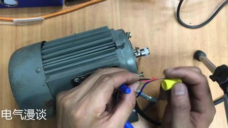 单相电机正反转接线