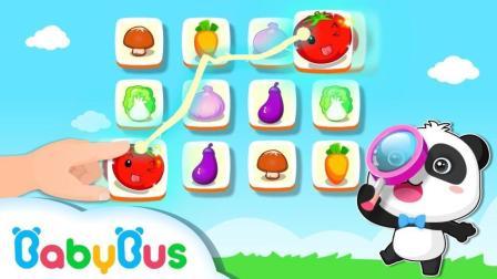 宝宝巴士亲子游戏 第167集 宝宝学蔬菜