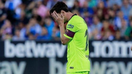 梅西非常沮丧: 巴萨遭遇黑色2分钟首尝败绩, 1比2惨遭莱加内斯逆转