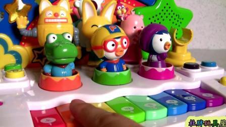 小企鹅啵乐乐成员音乐盒 小企鹅啵乐乐动画片玩具套装