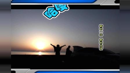 青海甘肃自驾游(12)青海湖边看日出, 翻越橡皮山到茶卡
