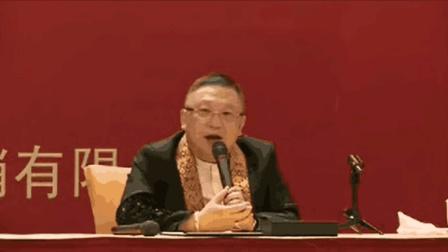 风水大师李居明: 教你如何挑老公, 挑老婆