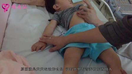 4岁半男孩肚子疼, 医院一检查胃癌晚期, 无知爸妈给吃多了