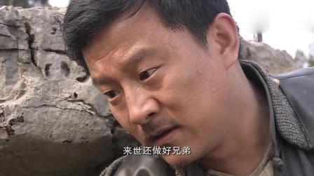 铁道游击队——飞虎队悍将林中被汉奸杀害!