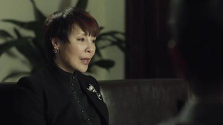 人民的名义: 欧阳菁去美国, 李达康不想做裸官