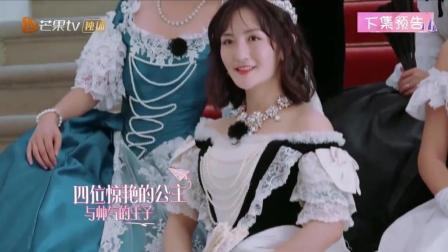 谢娜应采儿穿公主裙惊艳亮相, 张杰看到后激动说了3个字羡煞旁人