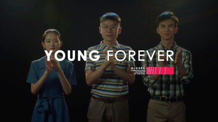 《Young Forever》浙江传媒学院(2018)宣传片系列