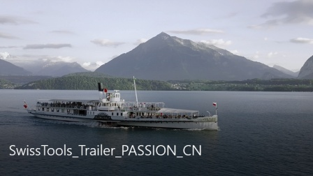 PB Swiss Tools Trailer PASSION CN