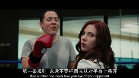 钢铁侠女主角精通数国语言, 装菜鸟, 一招放倒拳击教练。