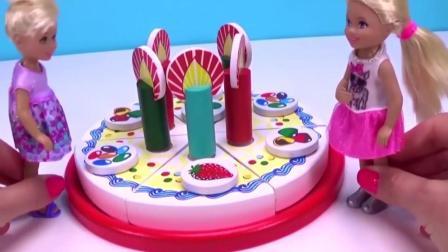 小凯丽的生日蛋糕 芭比娃娃过家家玩具