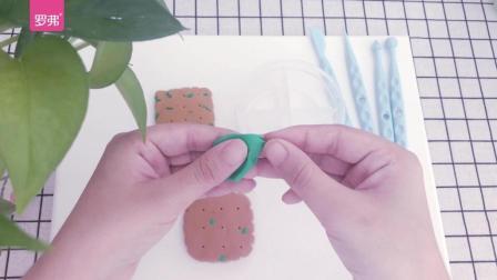 罗弗超轻粘土手工教程系列之香葱苏打饼干