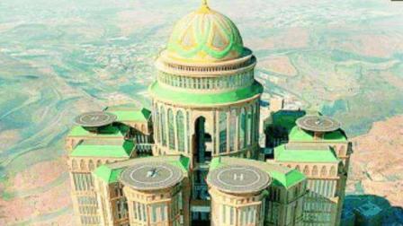 沙特花200多亿建造的大酒店, 是世界最大的酒店