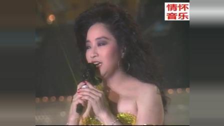 徐小凤获颁金针奖, 金庸先生为她颁奖, 获奖后唱了一串经典歌曲
