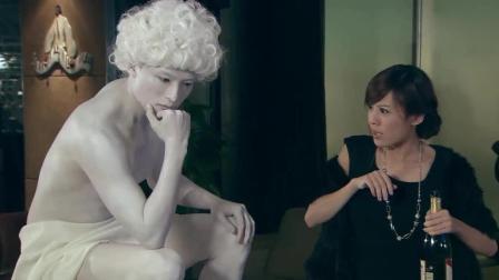 《爱情公寓》陈美嘉在酒吧喝醉遇到吕子乔扮雕