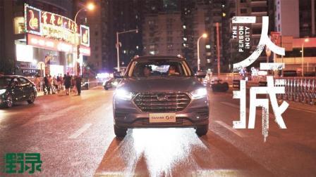 【预告倒计时1】魔幻山城, 夜景重庆, 不一样的潮流旅行