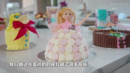 一本承载几代澳洲人童年回忆的食谱-有温度的生日蛋糕