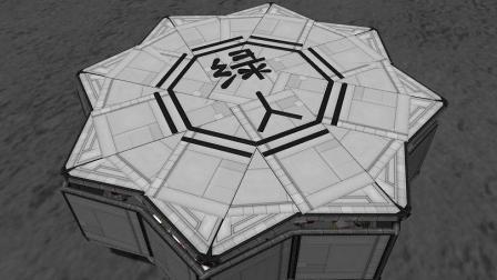 【坎巴拉太空计划】坎星绿仁月饼【QPC】