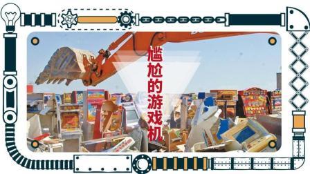 """中国人爱玩山寨盗版游戏? 从小时候玩""""小霸王""""就开始了"""