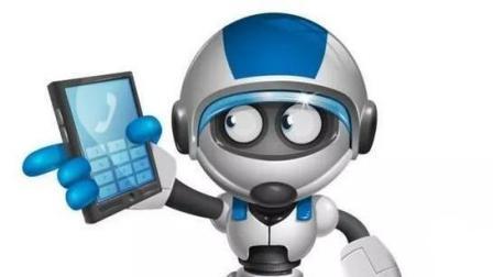 百应电销机器人系统定制专属电销机器人