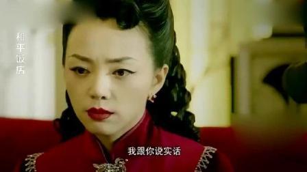 和平饭店: 搞笑的东北段子手刘金花, 这段视频都