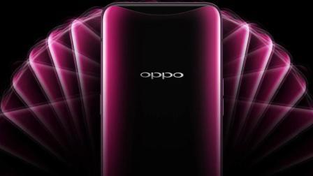 新版OPPO Find X入网, 10GB运存加持性能暴强